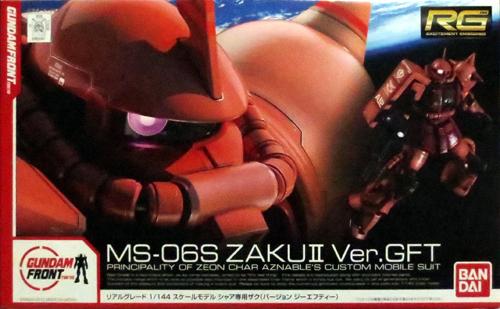 File:RG-Zaku-GFT.jpg