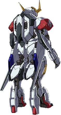 File:Barbatos lupus REAR COLOR.png