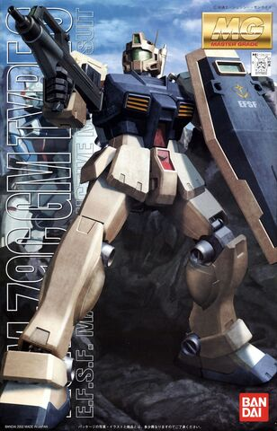 File:MG RGM-79C GM Type C Boxart.jpg