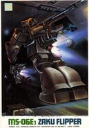 MS-06E-3 - Zaku Flipper - Boxart