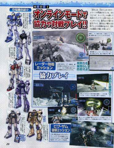 File:Gundam-0081-03.jpg