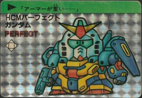 File:HCM Perfect Gundam.jpg