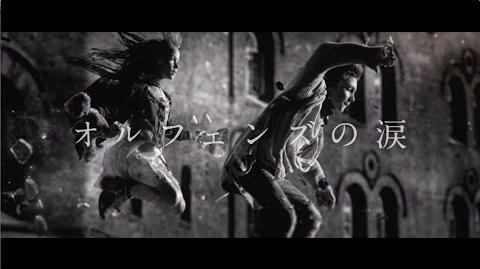 MISIA -「オルフェンズの涙」MV