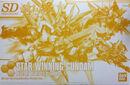SDBF Star Winning Gundam Plavsky Particle Clear Ver.