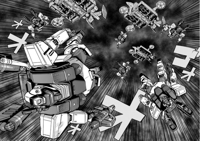 File:GM Night Seeker Rebellion.jpg