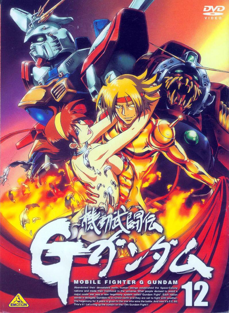 G Gundam Hentai