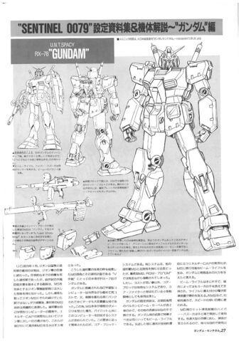 File:Gundam 0079.jpg
