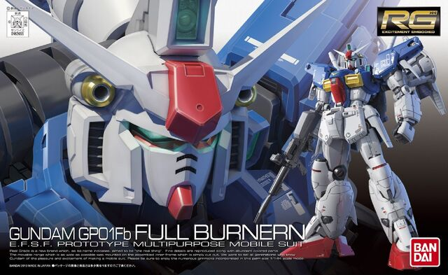 File:RG Box - GP01FB Full Burnern.jpg