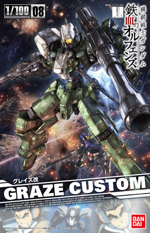 File:1-100 Graze Custom.jpg