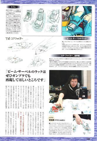 File:G-RECO 03.jpg