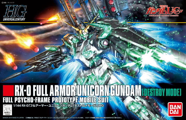 File:HG Full Armor Unicorn Destroy Mode Boxart.jpg