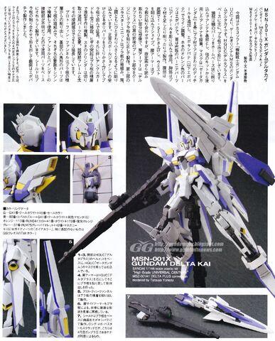 File:Gundam Delta Kai 2.jpg