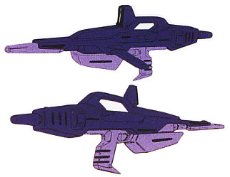 File:Rx-178-beamrifle.jpg