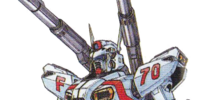 F70 Cannon Gundam