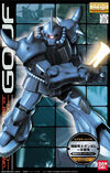 Gunpla MG ltd MS07B OYW0079 box
