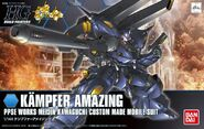 HG Kampfer Amazing