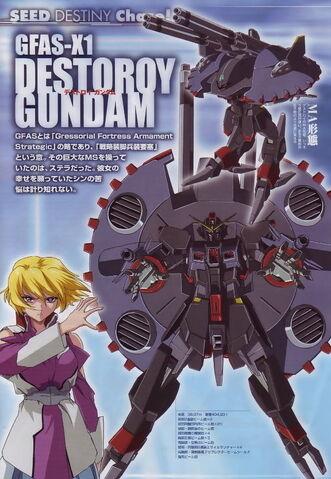 File:Gfas-x1-destroy-gundam.jpg