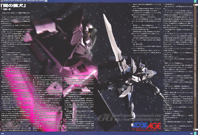 File:Gundam AGE Unknown Soldiers Chp. 2A.jpg