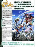 GundamBuildFighter - Scan1