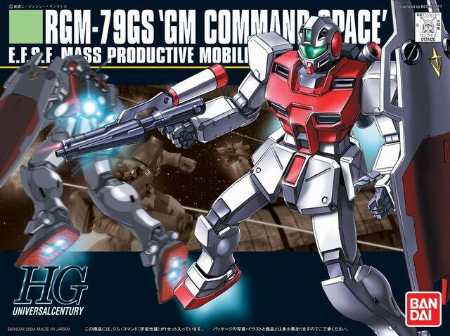 File:Hguc-rgm78gs.jpg