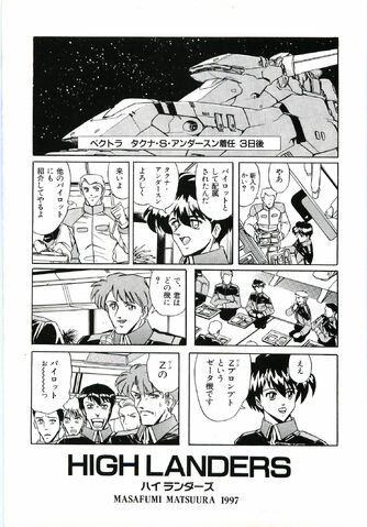 File:Mobile Suit Gundam 0099 Moon Crisis Side Story Highlanders099.jpg