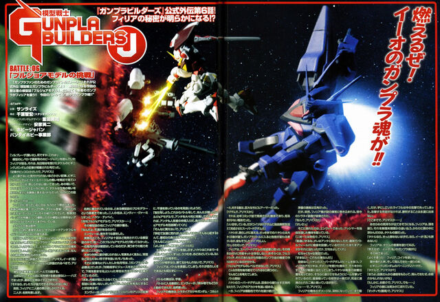 File:Model Suit Gunpla Builders Beginning J - Battle 06.jpg