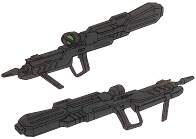 Lupus Beam Rifle Beam Rifle