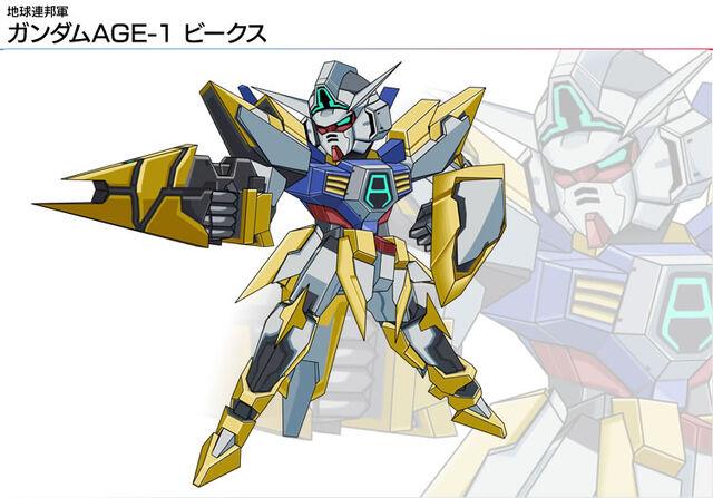 File:Img age1-bea.jpg