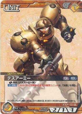 File:Death Army NEX-A.jpg