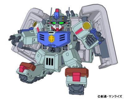 File:Gunpanzer 1.jpg
