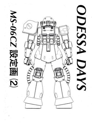 File:MS-06CZ 02.jpg