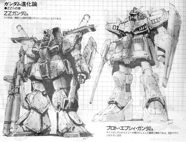 File:Proto Epsy Gundam.jpg