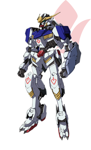 File:Barbatos 2nd Form Front.png