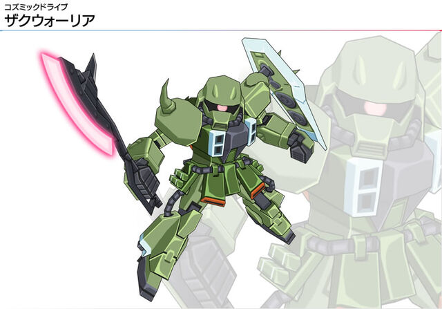 File:Img zaku-war.jpg