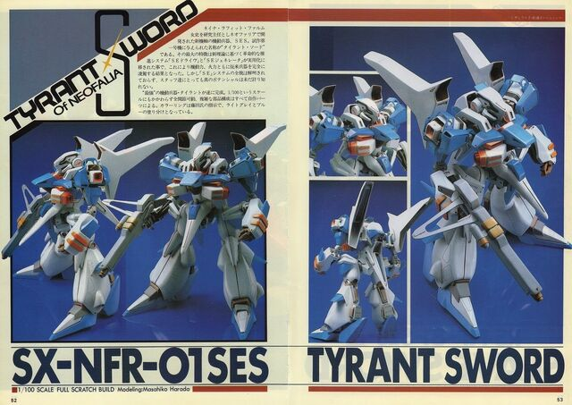 File:SX-NFR-01SES.jpg