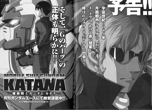 File:KATANA vol1 0185-0186 copy.jpg