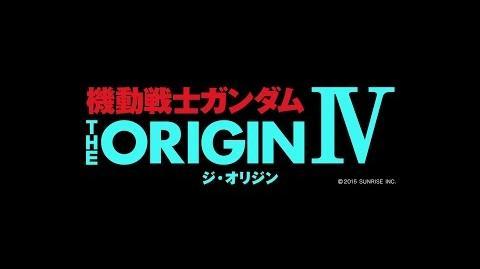 MOBILE SUIT GUNDAM THE ORIGIN IV Eve of Destiny 10-Minute Streaming (EN Dub)