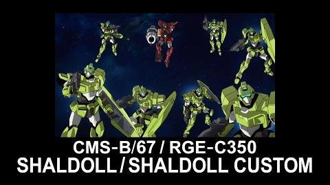 MSAG08 SHALDOLL SHALDOLL CUSTOM (from Mobile Suit Gundam AGE)