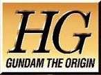HGOriginLogo