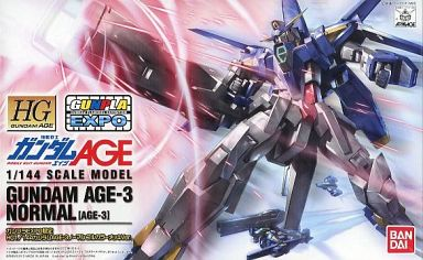 File:HG AGE-3 Full Color Plated.jpg