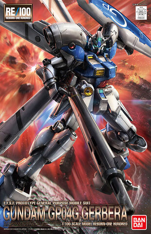 File:RE Gundam Gerbera.jpg