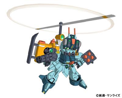 File:Gunchopper 1.jpg