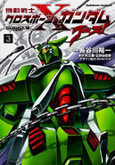 Mobile Suit Crossbone Gundam Ghost Vol 3