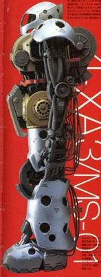 File:ZI-XA3 -MS-01- Prototype Mobile Suit.jpg