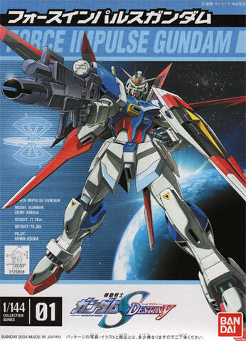 File:Ng force impulse gundam.jpg