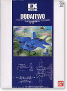 EX-DodaiTwo