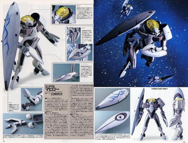 File:G-838 Mahiroo.jpeg