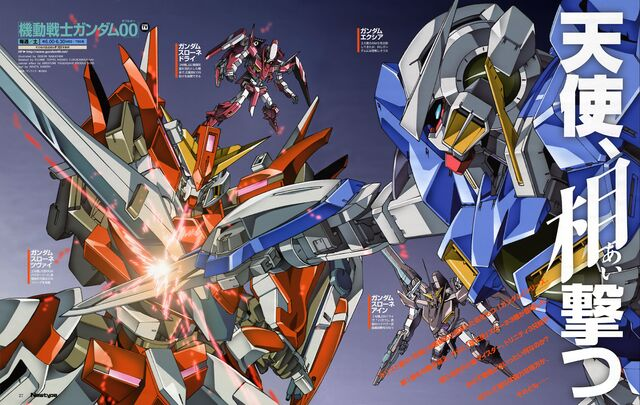 File:Gundam Throne Units vs. Exia.jpg