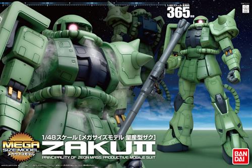 File:MSM Zaku II.jpg