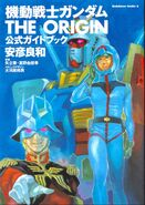 Ks gundam origin guidebook01